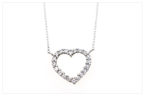 Picture of Heart Necklace 0.10ctw