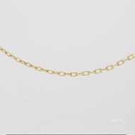 Изображение Diamond Cut Rectangular Link Chain 2.2mm